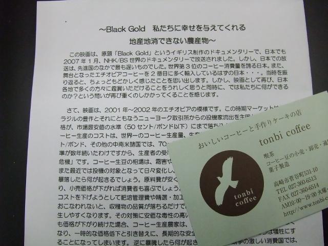 Blog0500_4
