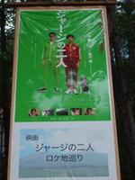 Blog0106_4