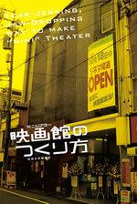Minitheater_l_2